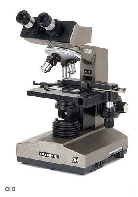 De microscopio tipos pdf